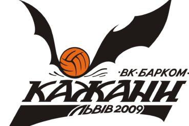 Львівські «кажани» проведуть матч з «Новатором»