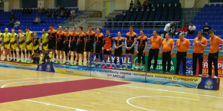 Нагородження кубком Чемпіонів України (29 квітня, фотозвіт) - 2