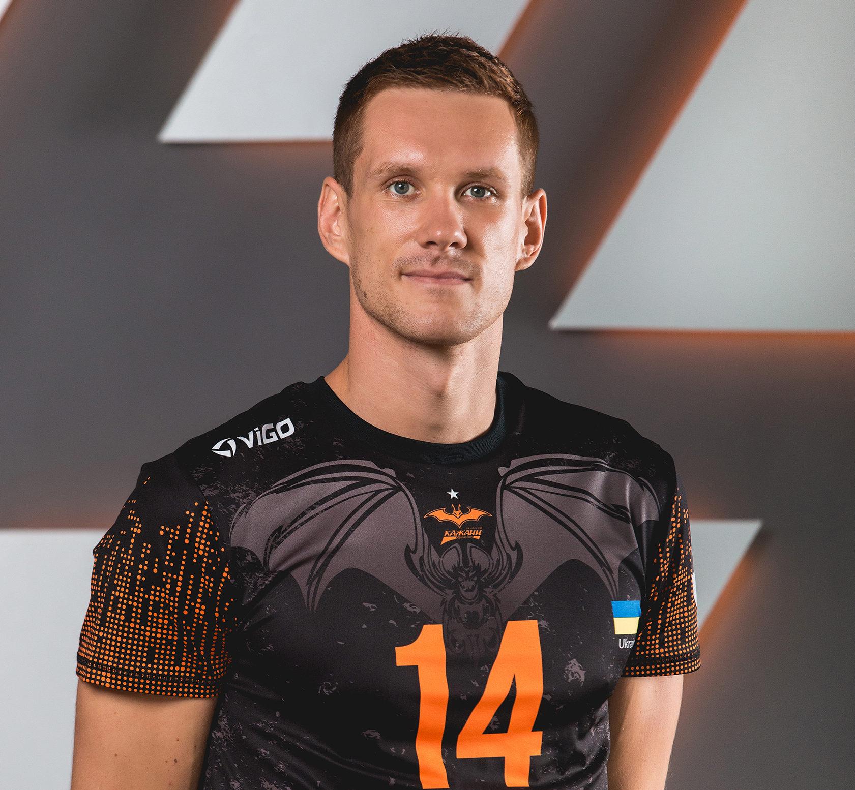 Гравець ВК «Барком-Кажани» Олександр Гладенко: « Нам потрібно перемагати, підтверджувати звання чемпіона»