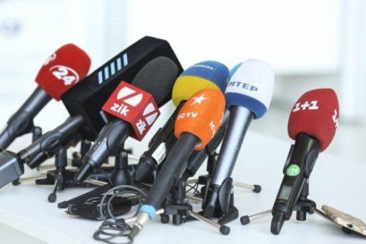 До уваги – ЗМІ! Оголошено акредитацію на матч ЄКВ