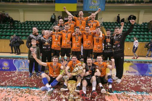 Кубок України 2018-2019. Фотозвіт