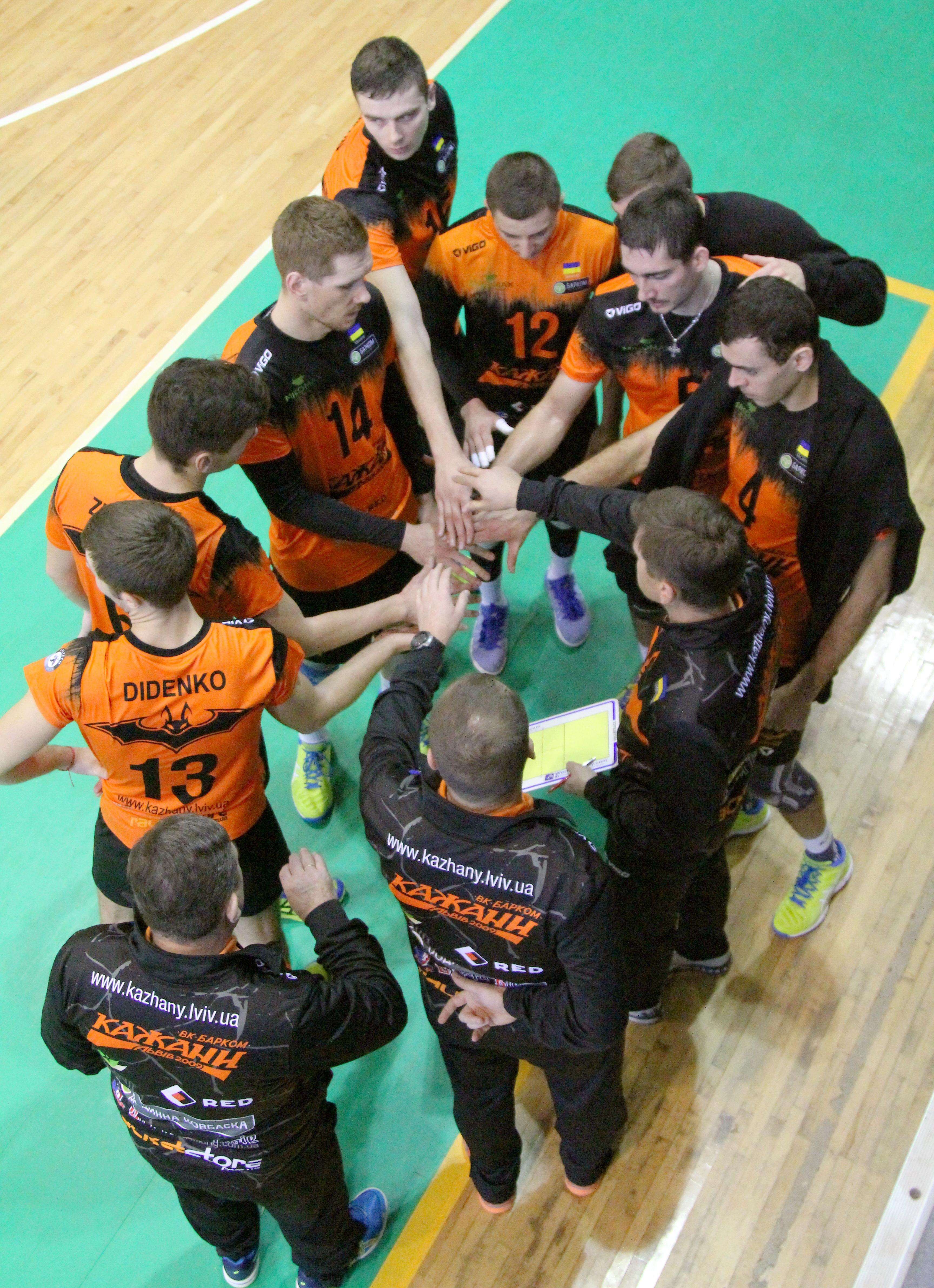 У Львові відбудуться матчі Кубку України з волейболу