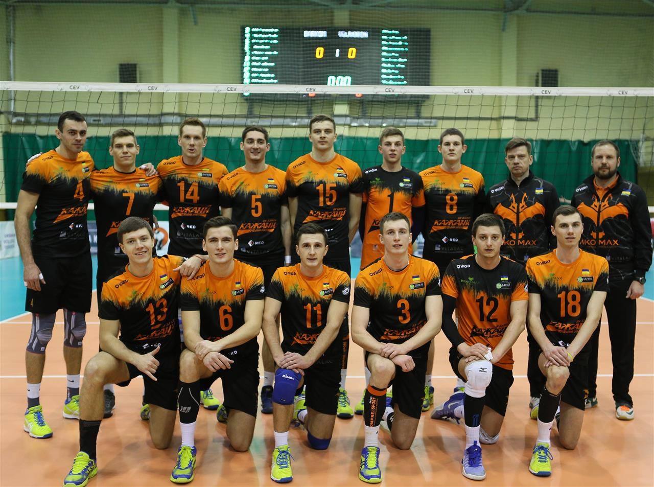 Он-лайн матчів Кубку України