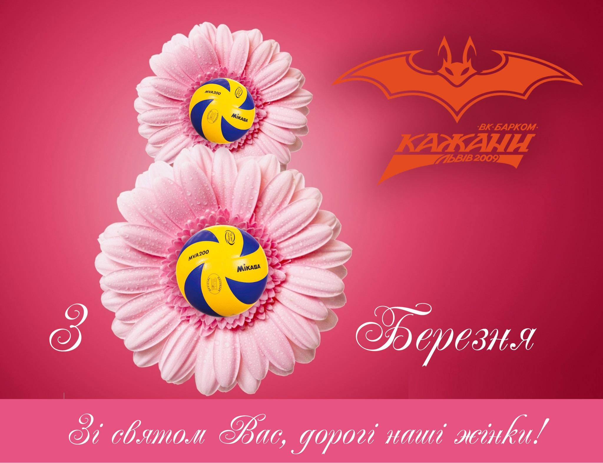 Шановні жінки – зі Святом весни!