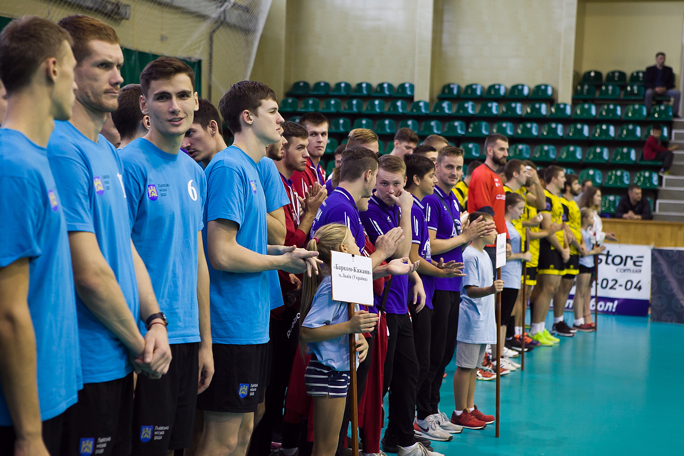 Відкритий Кубок Львова  з волейболу. Відкриття. ФОТОЗВІТ - 1