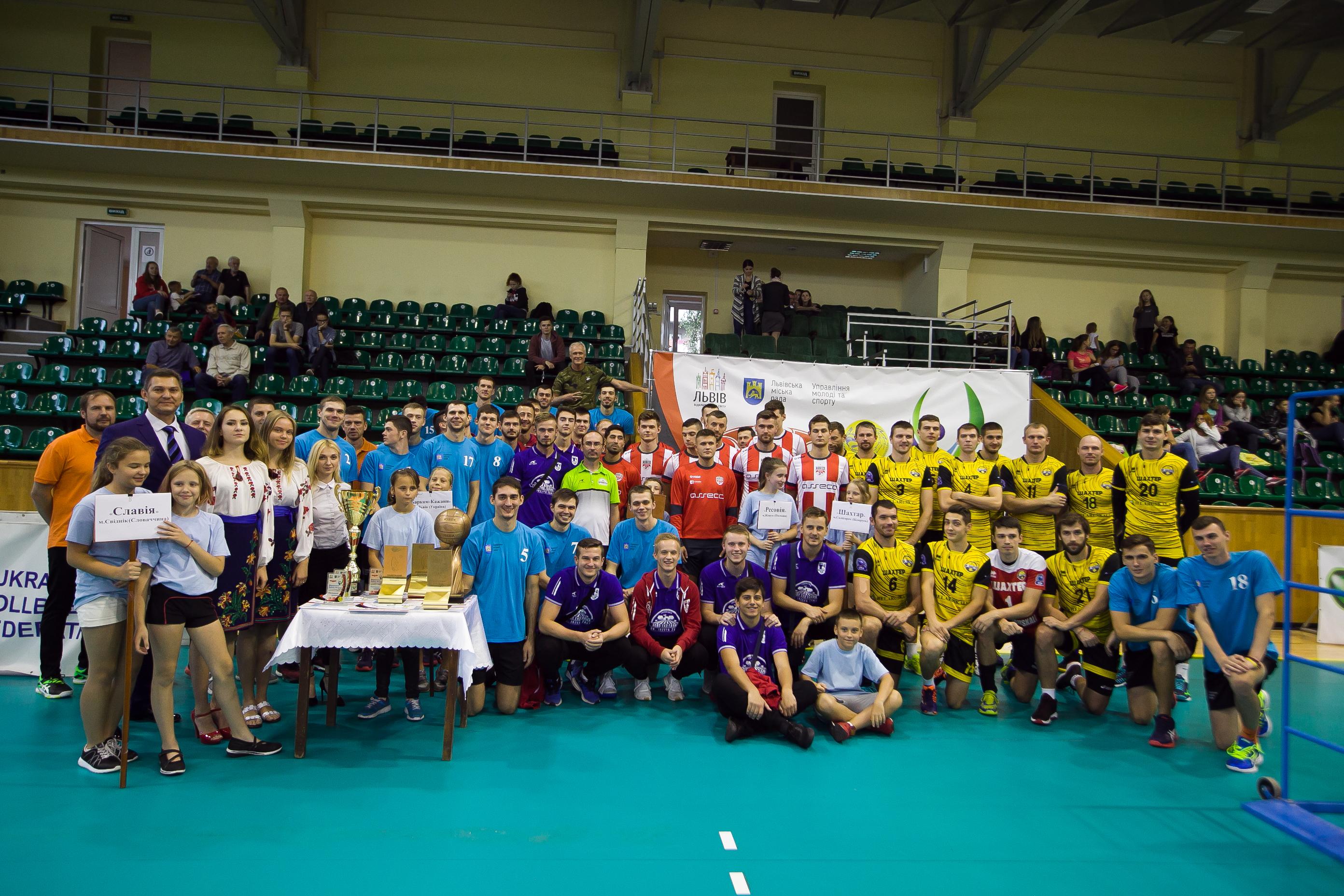 Відкритий Кубок Львова  з волейболу. Відкриття. ФОТОЗВІТ - 28
