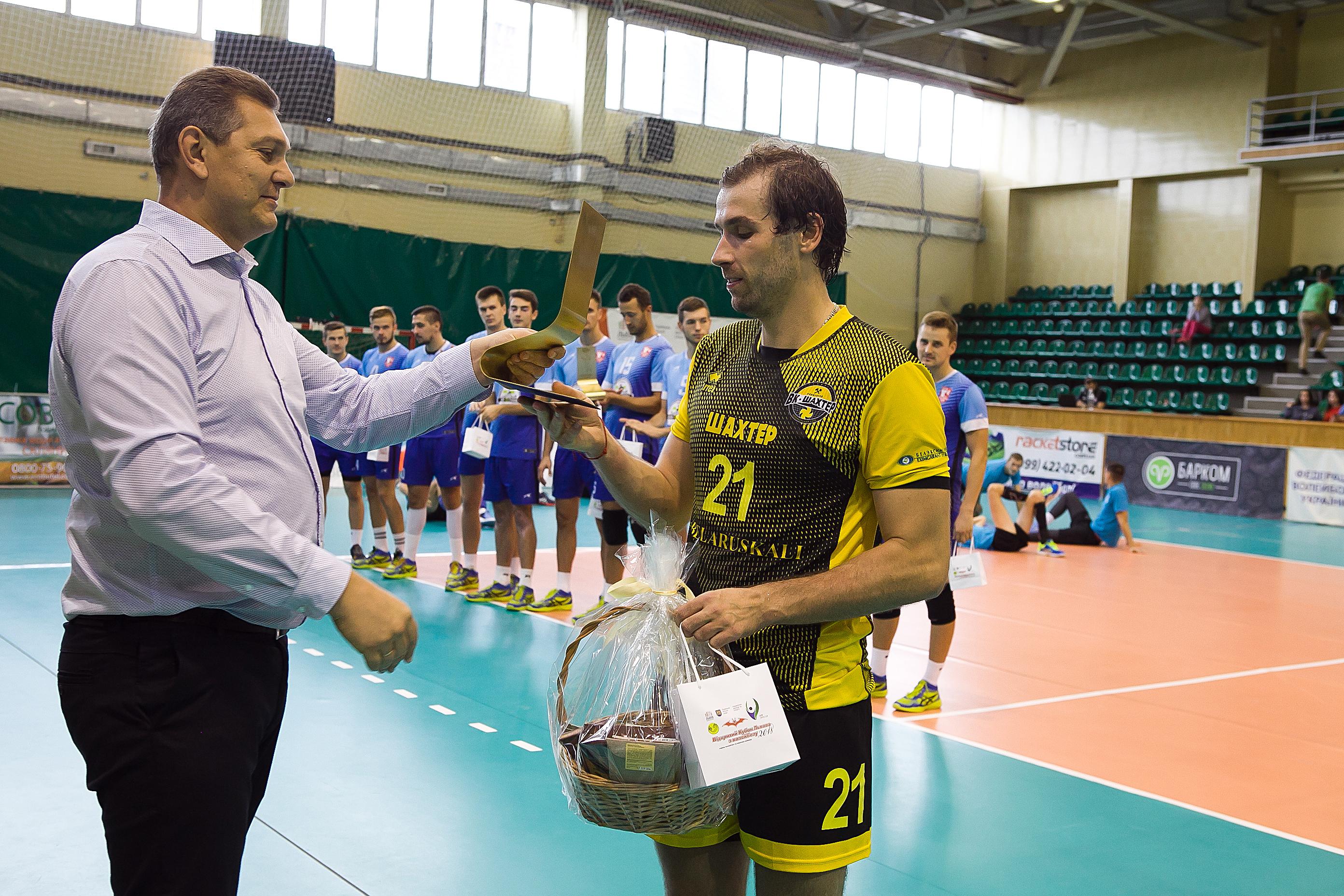 Відкритий Кубок Львова з волейболу 2018. ФОТОЗВІТ - 80
