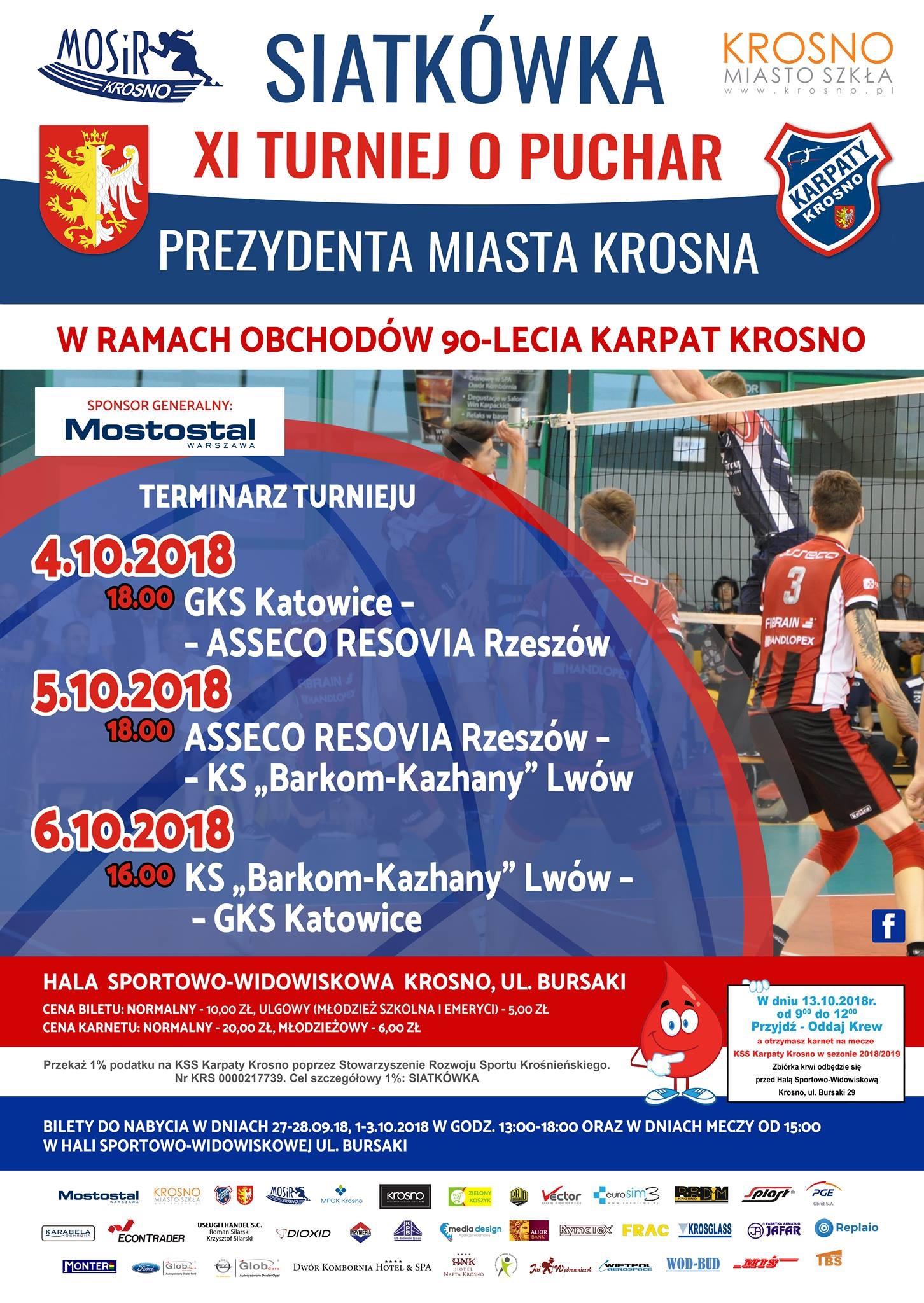 «Кажани» вирушають на турнір до Польщі