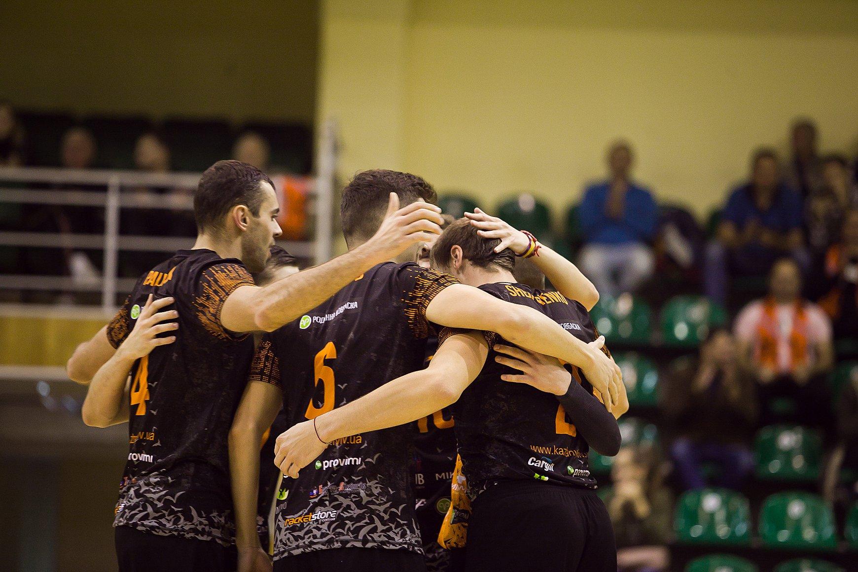 «Кажани» стартують в Кубку України  грою з «Юракадемією»