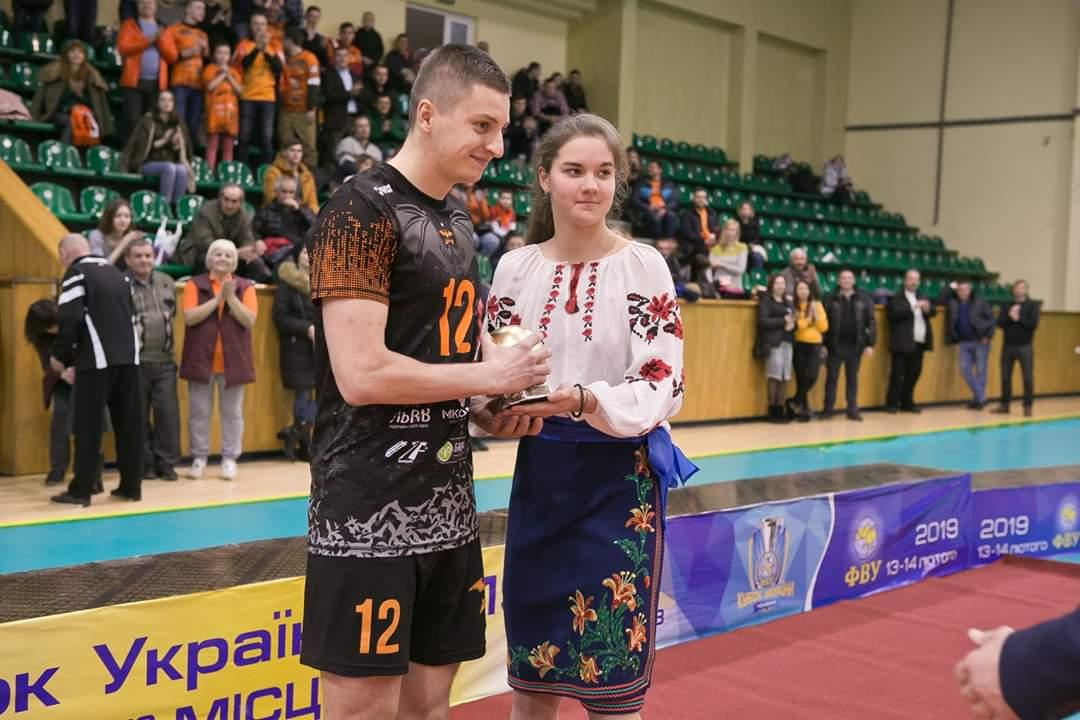 Кубок України 2018-2019. Фотозвіт - 11