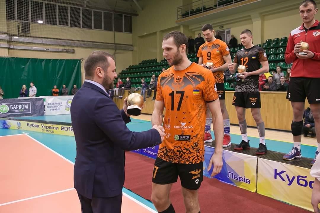 Кубок України 2018-2019. Фотозвіт - 1
